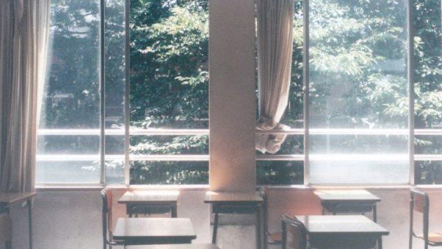 夢占い 学校
