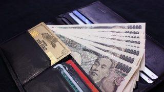 夢占い 財布