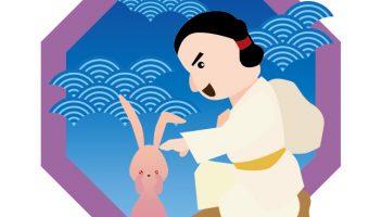 大国主命(オオクニヌシノミコト)|因幡の白うさぎ神話や神社について