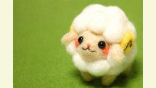 夢占い 羊