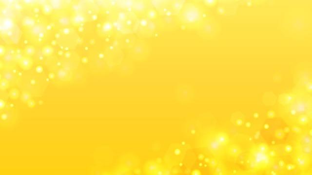 色占い 黄色