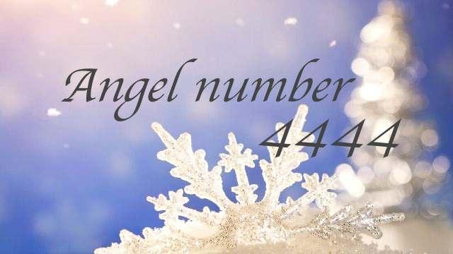 エンジェルナンバー 4444