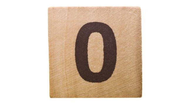 0の数字スピリチュアルパワー