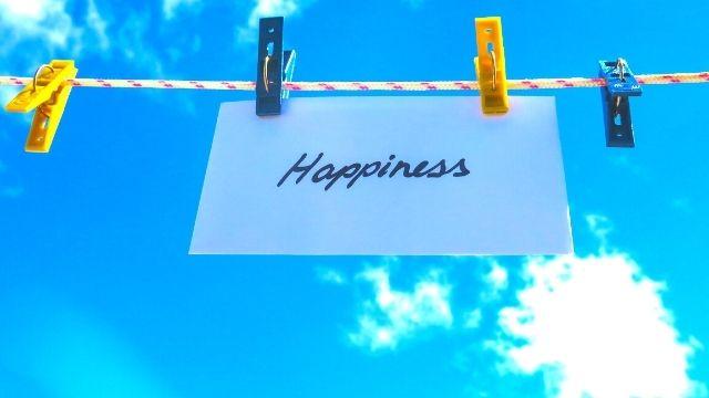 夢占い 幸せ