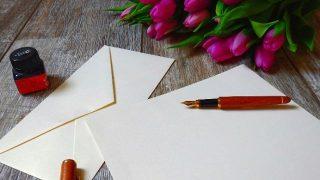 夢占い 手紙