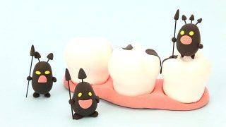 夢占い 虫歯