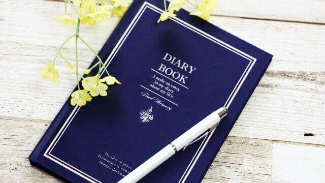 夢占い 日記