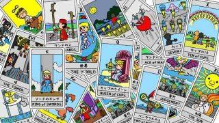 夢占い タロットカード