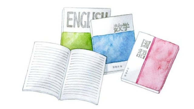 夢占い 教科書