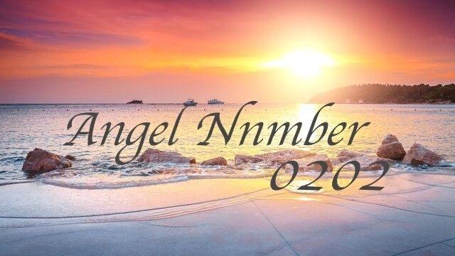 エンジェルナンバー0202