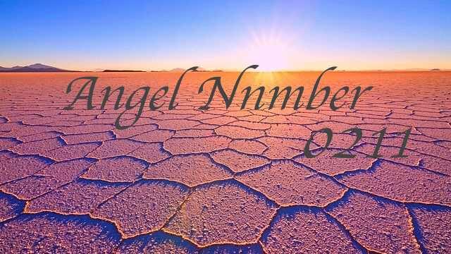 エンジェルナンバー0211