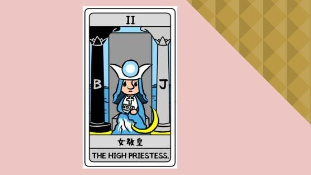 タロットカード 女教皇