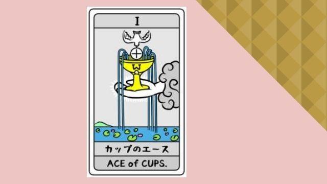 タロットカード カップのエース 1