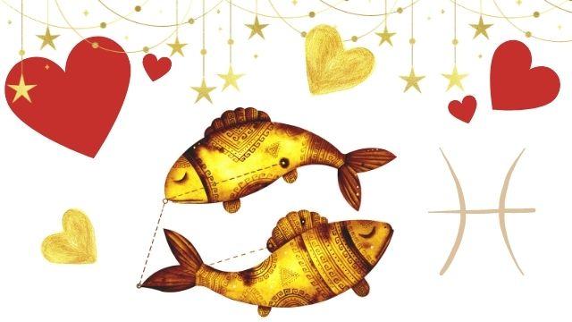 血液型,魚座,恋愛運