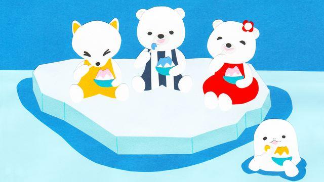かき氷,診断